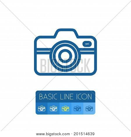 Focus Vector Element Can Be Used For Snapshot, Focus, Camera Design Concept.  Isolated Snapshot Outline.
