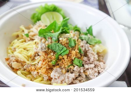 egg noodle plain noodle or noodle without soup