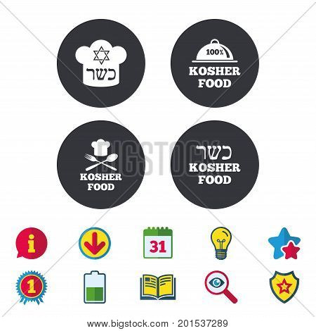Kosher food product icons. Chef hat with fork and spoon sign. Star of David. Natural food symbols. Calendar, Information and Download signs. Stars, Award and Book icons. Light bulb, Shield and Search