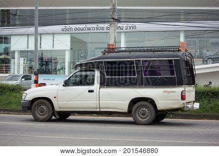 Private  School Bus Pickup Truck