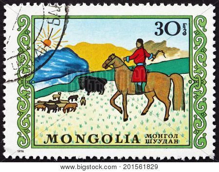 MONGOLIA - CIRCA 1976: a stamp printed in Mongolia shows Herding International Children's Day circa 1976