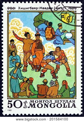 MONGOLIA - CIRCA 1981: a stamp printed in Mongolia shows National Festival International Decade for Woman circa 1981