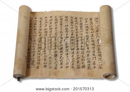 Old japanese manuscript scroll isolated on white background with drop shadow, Copenhagen March 26, 2011