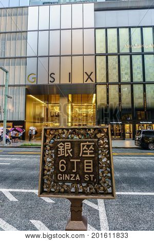TOKYO JAPAN - July 26 2017 : Street sign board of Ginza six .Ginza Six Complex (GSIX) . the new department store which will be opened in Giza district in Tokyo Japan