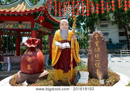 God Of Marriage And Love In Chinese Thean Hou Temple