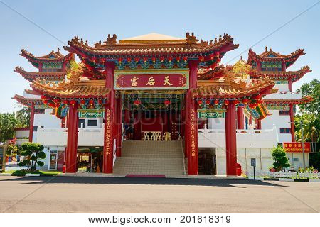Main Entrance In Chinese Thean Hou Temple