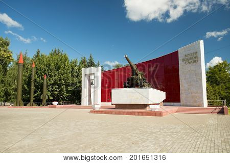 Kolomna Russia - August 9 2017: Museum Of Military Glory In Memotial Park Summer Sunny Day.