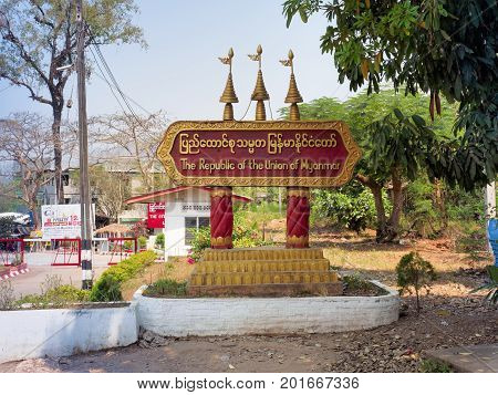 Sangkhlaburi Thailand - March 05 2017: The country sign board of the Republic of the Union of Myanmar at Dan Chedi Sam Ong or Tree Pagodas Pass Sangkhlaburi District Kanchanaburi Province Thailand