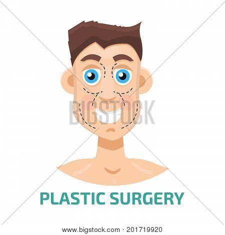Plastic surgery man, face, skincare. Vector illustration