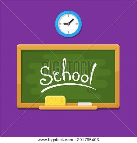 School Classroom Board Vector flat illustration. Handwritten text School on green chalkboard. Education symbol, board, sponge, clock on violet background
