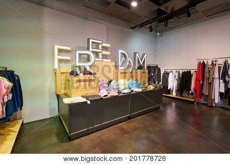 SAINT PETERSBURG, RUSSIA - CIRCA AUGUST, 2017: inside Freedom store at Galeria shopping center. Galeria is major shopping and entertainment center is located in downtown of St. Petersburg