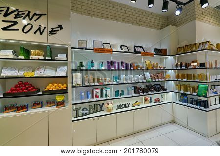 SAINT PETERSBURG, RUSSIA - CIRCA AUGUST, 2017: a cosmetics store at Galeria shopping center. Galeria is major shopping and entertainment center is located in downtown of St. Petersburg