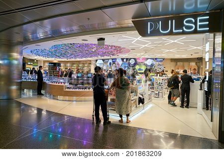 DOHA, QATAR - CIRCA MAY, 2017: Pulse store at Hamad International Airport of Doha, the capital city of Qatar.