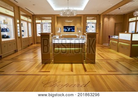 DOHA, QATAR - CIRCA MAY, 2017: Chopard store at Hamad International Airport of Doha. Chopard is a Swiss watchmaker and jewellery maker.