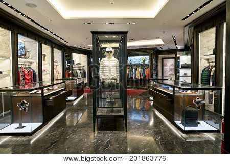 DOHA, QATAR - CIRCA MAY, 2017: Moncler store at Hamad International Airport of Doha, the capital city of Qatar.