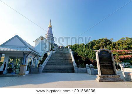 Chiang Mai Thailand - March 25 2017 : Landscape of Phramahathat Napaphol Bhumisiri pagoda at Doi Inthanon Chiangmai Thailand
