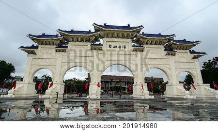 Gate Of Liberty Square In Taipei, Taiwan