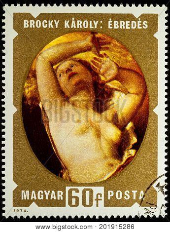 Moscow Russia - August 28 2017: A stamp printed in Hungary shows painting