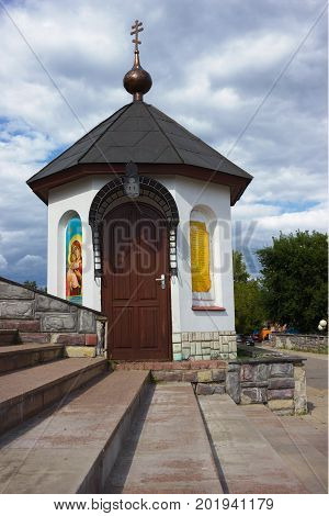 Chapel On Site Of Former Temple In Nizhny Novgorod