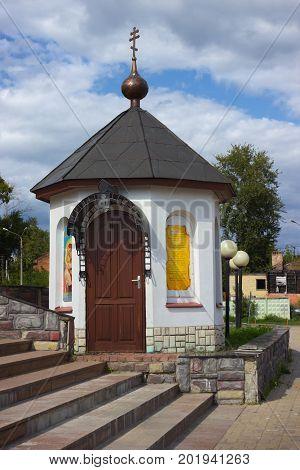 Chapel On Site Of Former Temple. Nizhny Novgorod