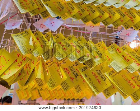 HAKONE, JAPAN - JULY 02, 2017: Yellow fortune paper written in the city of Hakone, Japan.