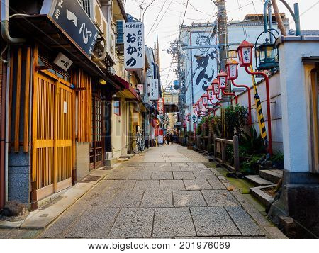 OSAKA, JAPAN - JULY 18, 2017: Dowtown view of Osaka cityscape in summer season at Osaka, Japan.