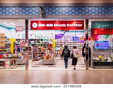 Nakhon Ratchasima Thailand - August 27 2017: SE-ED Book Center is bookstore in Terminal 21 Korat Shopping Mall The biggest international online bookstore in Thailand.