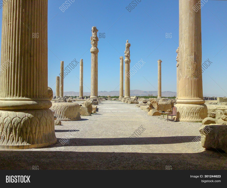 Persepolis Iran Image Photo Free Trial Bigstock