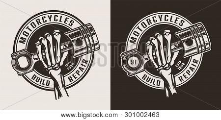 Vintage Monochrome Vector & Photo (Free Trial)   Bigstock