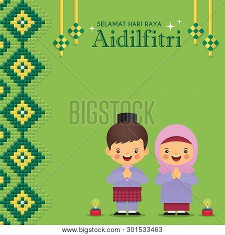 Selamat Hari Raya Aidilfitri Greeting Card. Cartoon Muslim With Ketupat (malay Rice Dumpling), Pelit