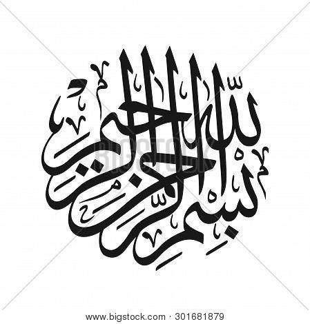 Beautiful Icon Template Written Islamic Arabic Calligraphy Meaning Basmala Or Bismillah Name Allah C
