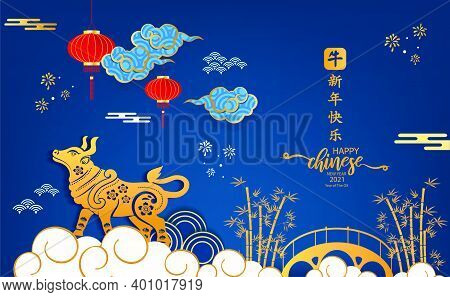 Happy Chinese New Year 2021 Year Of The Ox. The Ox Character, Flower And Asian Elements With Craft S