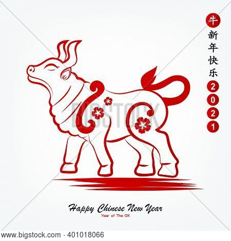 Happy Chinese New Year. Year Of The Ox 2021. Chinese Zodiac Ox Red. Chinese Temple Traditional Decor