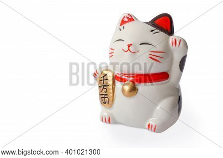 Maneki Neko Lucky Cat Show Text On Hand Meaning Rich On White Background, Select Focus