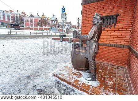 Samara, Russia - January 8, 2018: Monument To The Samara Brewer Near Zhigulevsky Brewery