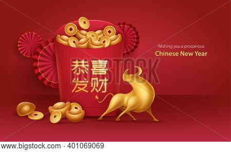 3d Illustration Design Of Chinese New Year Celebration Banner With Red Envelope Loaded With Golden I