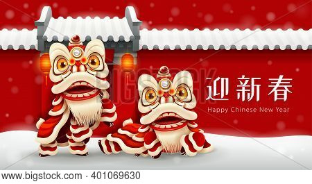 Happy Chinese New Year Festive Snow Scene Background With Lion Dance And Chinese Traditional Ancient