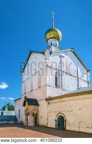 Church Of The Savior On Senyakh In Rostov Kremlin, Russia
