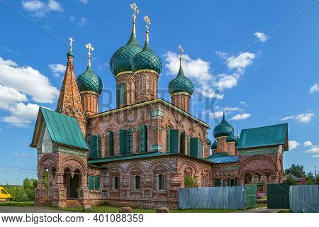 Church Of Saint John Chrysostom In Temple Ensemble In Korovniki In Yaroslavl, Russia