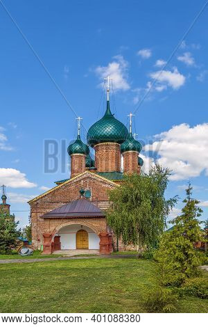 Church Of The Vladimir Icon Of The Mother Of God In Korovniki, Yaroslavl, Russia