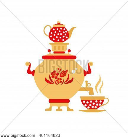Vintage Tea Samovar Self-boiler Heated Metal Container Traditionally Used In Russia. Vector Illustra