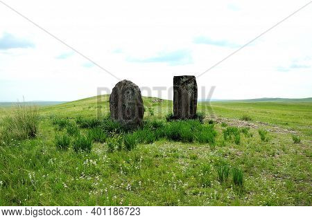 Ancient Sacral Stones At The Entrance To The Endless Steppe.