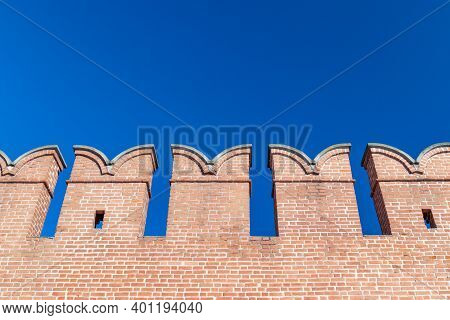 Fragment Of The Wall Of The Tula Kremlin, Tula. Russia