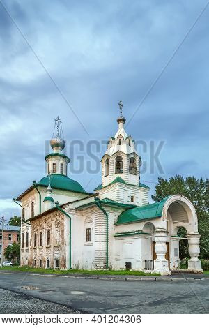 Church Of Protection Of The Holy Virgin On The Marketplace, Vologda, Russia