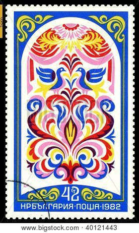 Vintage  Postage Stamp.  Ornament. 5.