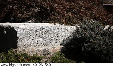 In The Town Square Of Douma, Lebanon, Sits This Sarcophagus, Bearing A Greek Inscription Recording T