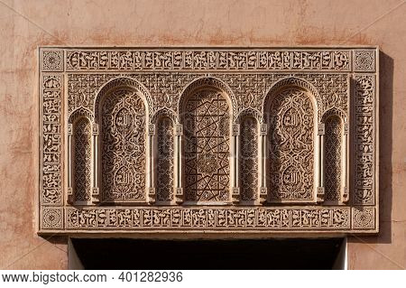 Marrakesh, Morocco - 13 October, 2019: Old Moorish Stone Carving On Mausoleum Saadian Tombs Wall At