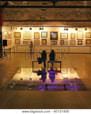 ISTANBUL- OCTOBER 20 : Islamic Arts Gallery