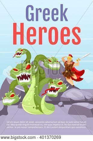 Greek Heros Brochure Template. Greek Mythology. Hercules And Hydra. Flyer, Booklet, Leaflet Concept