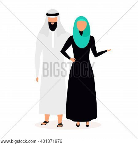 Indonesians Flat Vector Illustration. Couple Stands Nearby. Muslim People. Woman In Hijab. Asian Cul